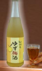 【ゆず果汁と南高梅の梅酒の爽やかハーモニー和歌山梅酒】中野BC ゆず梅酒 720ml