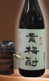 【大変珍しい和歌山らしい和歌山の梅酒の焼酎】中野BC 貴梅酎(きばいちゅう) 25度 1800ml