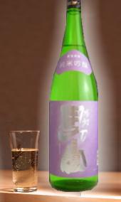 【新潟らしからぬ旨口で正統派の新潟地酒】渡辺酒造 24BY根知男山 純米吟醸 720ml