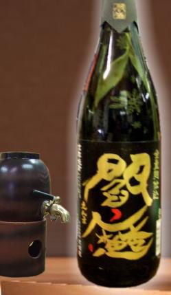 モンドセレクション最高位受賞 軽快で飲み口の良い老松酒造 黒閻魔25度 1800ml