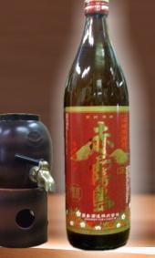 【人気限定酒】やわらかな口当りと芋の甘みをお楽しみ下さい 赤霧島 900ml