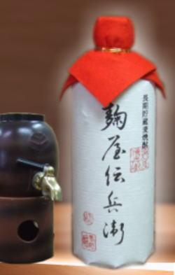 モンドセレクション13年間連続金賞 樫樽長期熟成麦焼酎 麹屋伝兵衛41度 720ml