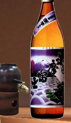お手頃・高品質・数量限定 紫芋の香りと穏やかな甘みをお楽しみください 薩摩富士25度 紫芋 900ml