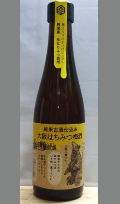 優雅に豊かに味わう大人のための 兵庫 沢の鶴生もと純米古酒仕込み 大阪はちみつ梅酒300ml