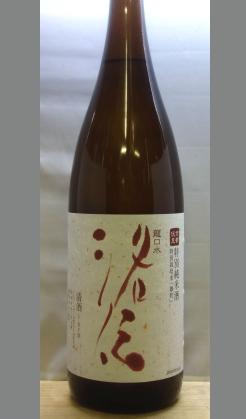 育てるもよし爽やかさを楽しむもよし 京都 東山酒造特別純米酒 龍口水 洛伝らくでん1800ml