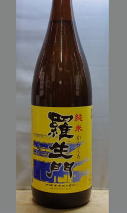 芯のある旨味と骨太な本格的な純米酒として 和歌山 羅生門純米からくち1800ml