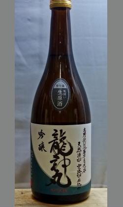 おひとり様1本です。 新星 龍神丸吟醸生原酒720ml