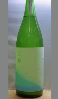 日本酒をしっかり感じさせる爽快活性にごり 和歌山 九重雑賀 夏にごり純米吟醸活性生酒 ネージュブラン1800ml