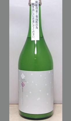熟成あり・日本酒をしっかり感じさせる爽快活性にごり 和歌山 九重雑賀 純米吟醸にごり活性生酒 ネージュブラン720ml