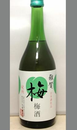 シロップと勘違いするほどのエキス感 和歌山 九重雑賀 梅酒(日本酒ベース)720ml