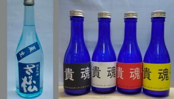 熟成あり・そういうことだったのか!!理系のあなたに贈る。いたって本気の「日本酒ブレンドセット(基本編)」