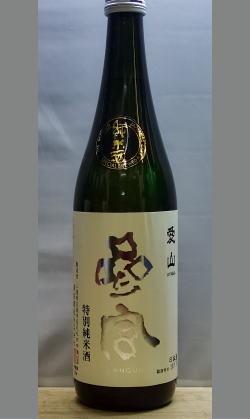 愛山ファンにお届けしたい晩酌純米酒 三重 参宮愛山特別純米酒氷温貯蔵限定酒720ml