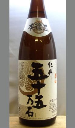価格と酒質を考えると晩酌経済酒としての価値多いにあり 和歌山 世界一統 本醸造辛口五十五万石1800ml