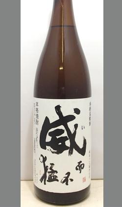 【甘い香りと口当たりの優しい三重県麦焼酎】 威(い)25度 1800ml