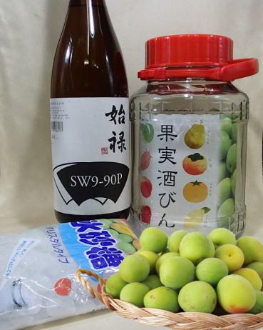 本場紀州南高梅産地ど真ん中の化学農薬・化学系肥料無使用栽培 日本酒ベースの梅酒セット