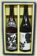 【燗酒ギフトはこれだ!】福光屋黒帯特別純米・越乃潟舟特別本醸造1800ml×2本箱入