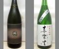 喜楽里とおすすめセットA-6