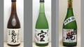 2015大吟醸 秋飲みくらべセット008