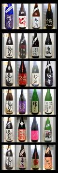 2017みゆきや頒布会 飲食店様おすすめ NO-1