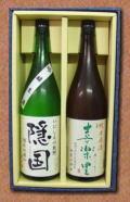 【高垣酒造 どなた様でもわかり良いタイプの異なるセット】喜楽里純米・隠国吟醸生酒1800ml×2本箱入