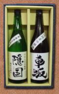 【通に飲んで頂きたい純米吟醸セット】隠国純米吟醸・車坂純米吟醸(辛口)1800ml×2本箱入