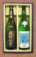 【和歌山の米焼酎です。味わってみてください。】熊野水軍・南の星1800ml×2本箱入