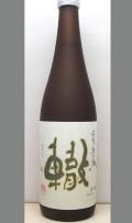 淡熟ならではの喉越しの良さとライトな熟成感 新潟 朝日酒造 大吟醸3年熟成酒 轍(わだち)720ml