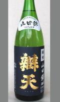 山形・辨天 23BY純米山田錦1800ml