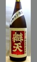 山形・辨天 純米大吟醸原酒 愛山1800ml