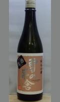 秋田流らしい貴賓あるコク 秋田 雪の茅舎秘伝山廃純米生酒(無濾過)720ml