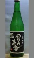 生ゆえのフレッシュ感は爽やかでとてもすがすがしい 秋田 雪の茅舎 山廃純米生酒 720ml