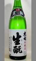 今は今・・のちはのちの楽しみ方で 福島 23BY大七生もと本醸造寒熟生詰(3度貯蔵)1800ml