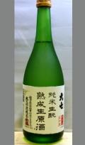 【数量限定】あの大七生もとのしぼりたて生原酒の熟成モノ 福島 大七生もと熟成酒純米生原酒720ml