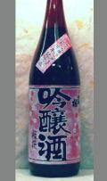 限定醸造 あなたは懐かしい思い出の味&原点を探る新しい味 山形 出羽桜 桜花吟醸 誕生30周年記念酒1800ml