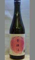果実のような甘味と酸とキレの良さ 山形 出羽桜 貴醸酒 SWeeeeeT原酒 500ml