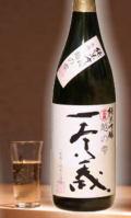 レア・コストパフォーマンス・素直に高品質 とにかく買いでしょう 福井 一本義 純米吟醸無濾過生原酒 720ml