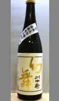 限定 どなた様にもわかり良い旨くて切れも良い長野地酒 川中島 幻舞 純米大吟醸無濾過生原酒ハーモニックエモーション720ml