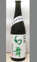 杜氏自らが栽培した美山錦で醸した愛情を感じる 長野川中島 幻舞特別純米生原酒720ml