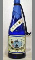 やわらかさの中に素直な素材の甘みと切れの良さ 濱田酒造・濱田屋伝兵衛蔵「兼重(麦)」720ml