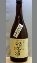 旨味とキレの良い食中酒 高野山・般若湯 初桜 紀の國こだわりの酒 純米720ml