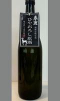 【入荷次第発送】原酒になるとこうなんだ!お酒だけで十分楽しめますね。奈良 春鹿純米吟醸原酒(ひやおろし表示)720ml