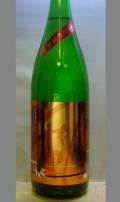 佐渡から世界へ そんな蔵元のひやおろし原酒です。新潟 北雪純米原酒ひやおろし1800ml