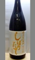 人気蔵元のほとんど出会えない稀少銘柄 蓬莱泉 純米吟醸生原酒1800ml