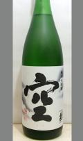 【人気の酒 幻と呼ばれる愛知地酒】蓬莱泉 純米大吟醸 空 1800ml