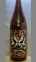 ビギナーの方のステップアップ酒としておすすめ 岐阜 百十郎純米吟醸日和(ひより)無濾過生原酒1800ml