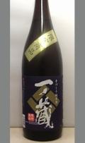 東海地区限定 もしかしてだけど・・二度と飲めない純米酒かも? 宮城 一ノ蔵手づくり純米ゴールド1800ml