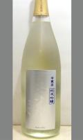 旨・喉越し・爽・キレを堪能していただける 福井 一本義 辛爽系(からさわけい)純米吟醸生酒1800ml