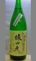 日本酒度-4ですがスッキリと辛口として。考えることなく楽しめる食中酒 三重 伊藤酒造 猿田彦特別純米1800ml