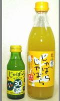 花粉症対策にと春先になると超人気沸騰となる大人の柑橘 和歌山 北山村産じゃばらじゃばら希釈用20%混合果汁入シロップ500ml