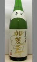 真の純米酒・・・米の旨みを感じながらもくどさも感じずどんな飲み方でも美味しく 石川 加賀鳶 極寒純米1800ml